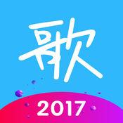 天籁K歌app下载_天籁K歌app安卓版下载v4.3.1