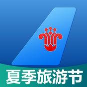 南方航空下载_南方航空安卓版下载v3.5.0