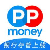 PPmoney理财下载_PPmoney理财手机版下载v8.2.7