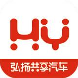 宝马共享汽车app下载_沈阳宝马共享汽车软件下载v1.0.1