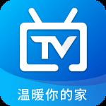 电视家3.0 TV版