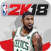 NBA 2K18下载