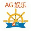 AG亚游客户端下载_AG亚游客户端安卓版下载v1.1
