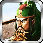 三国时代iOS版下载_三国时代手游下载v3.2.0