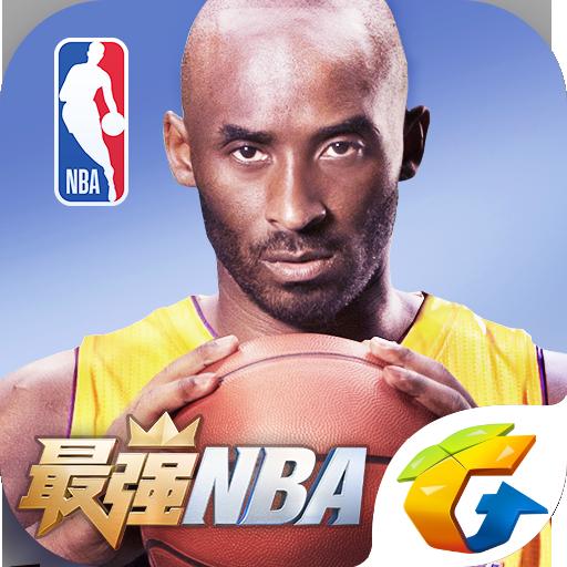 最强NBA  内测版下载