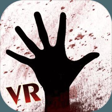 VR恐怖之屋