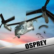 IOS 鱼鹰直升机模拟器