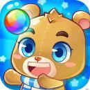 欢乐泡泡熊九游版