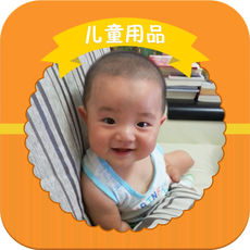 北京儿童用品平台