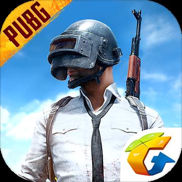 PUBG Mobile下载