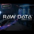 Raw Date