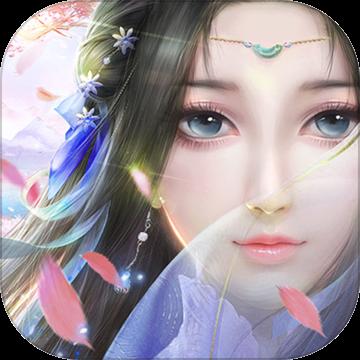 仙侠群英传ol下载_仙侠群英传ol苹果版下载v1.0