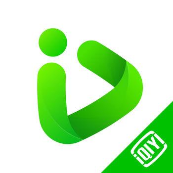 爱奇艺直播机IOS版下载_爱奇艺直播机苹果版下载V2.3.0