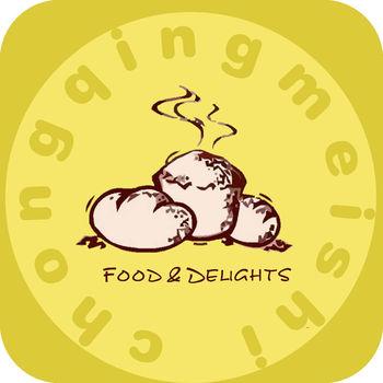 重庆美食网APP苹果版下载_重庆美食网APP下载V1.0