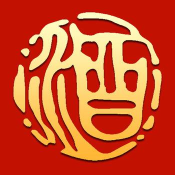 中国白酒商城IOS版下载_中国白酒商城苹果版下载V1.5