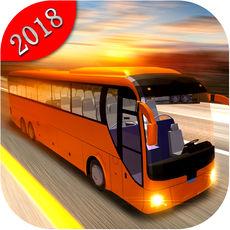 城市公交车模拟器2018下载