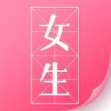 微卷女生阅读安卓版下载_微卷女生阅读下载v1.0.0