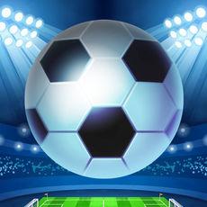 荣耀足球2018争霸赛
