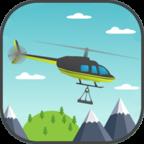 直升机GO 3DM汉化版