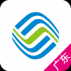 广东移动app下载_广东移动安卓版下载v6.2.0