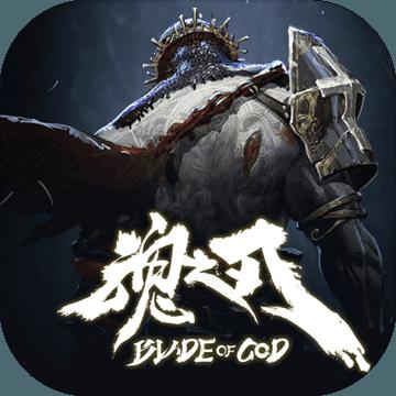 魂之刃:巨龙城堡 九游版