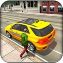 模拟驾驶出租车