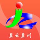 冀云冀州 最新版