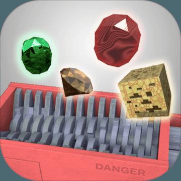 矿石粉碎机