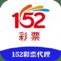 152彩票 最新版
