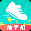 爱记步app下载_爱记步安卓版下载v1.2.0