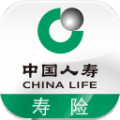 中国人寿寿险ios下载_中国人寿寿险苹果版下载v2.4.3