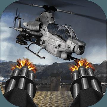直升机战斗攻击下载