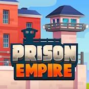监狱帝国大亨下载