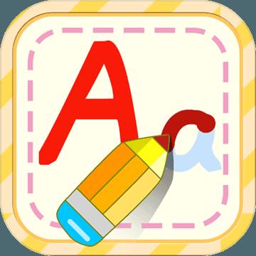 宝宝英语字母写字板app ios下载_宝宝英语字母写字板苹果版下载v2.1