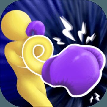 Curvy Punch 3D下载