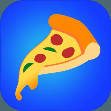 欢乐披萨店ios下载_欢乐披萨店苹果版下载v1.3.10