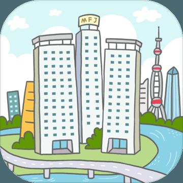 买房记ios下载_买房记苹果版下载v2.2.2