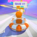 智力竞赛3D下载