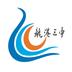龙港三中app下载_龙港三中安卓版apk下载v1.1.5.3