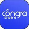 空格教育app下载_空格教育免费安卓版下载v1.0