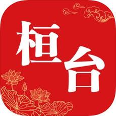 i桓台 最新版下载