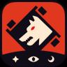 口袋狼人杀下载_口袋狼人杀安卓版下载v2.8.1