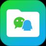 腾讯文件app下载_腾讯文件安卓版下载v5.0.2.0002