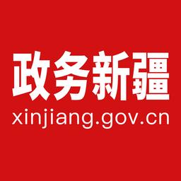新疆政务ios下载_新疆政务苹果版下载v1.0.4