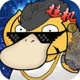 热带宠物下载_热带宠物安卓版下载v1.0