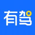 有驾app下载_有驾安卓版下载v1.2.1