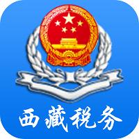 西藏移动办税下载