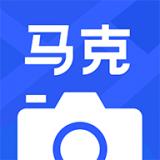 马克水印相机app下载_马克水印相机移动版最新下载v1.4.1
