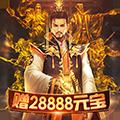 大唐帝国 BT版