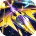 超级战机帝国下载